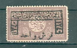 ARABIE SAOUDITE ; HEDJAZ ; 1922 ; Y&T N° 27 ; Neuf - Saudi-Arabien