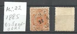 FINLAND FINNLAND 1885 Michel 22 O Björneborg - 1856-1917 Administration Russe