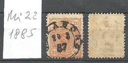 FINLAND FINNLAND 1885 Michel 22 O Nice Cancel - Gebraucht