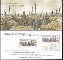 France - Feuillet Bloc Souvenir N° 141 ** Plus Beau Timbre De L'année, Verdun (comprend 5063+5063_A) - Souvenir Blocks