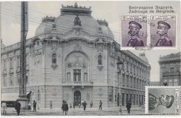 Zadrouga De Belgrade - Serbia