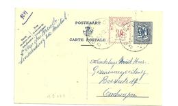 CARTE  POSTALE   1953 - Interi Postali