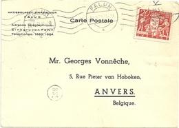 CARTE  POSTALE   1933  DA  SVERIGE      X   ANVERS - Interi Postali