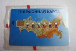 Moscow Region. Dzerzhinsky. Service Card. Mint. 50 Pieces - Russia