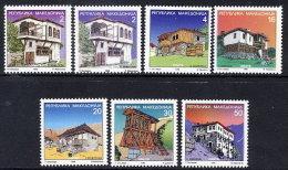 MACEDONIA 1998 Architecture Definitives  MNH / **.  Michel 116 Ia, IIb, 117-20, 133 - Mazedonien