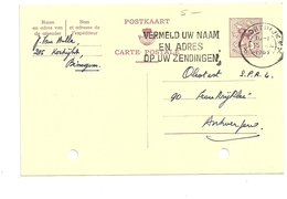 BELGIO    1965    FORO  D'ARCHIVIO - Interi Postali