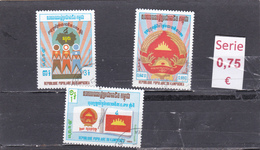 Camboya  -  Serie Completa      - 4/1768 - Camboya
