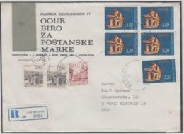 JOUGOSLAVIA REGISTERED MICHEL 1635 (5) EUROPA 1976 - 1945-1992 République Fédérative Populaire De Yougoslavie