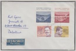 JOUGOSLAVIA PAR AVION MICHEL 1634, 1637, 1638/39 BRIDGE - 1945-1992 République Fédérative Populaire De Yougoslavie