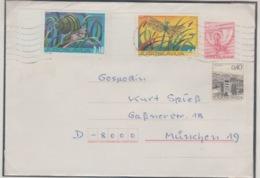 JOUGOSLAVIA MICHEL 1640/45 BUTTERFLY, ESCARGOT, CASTOR, DUCK, - 1945-1992 République Fédérative Populaire De Yougoslavie