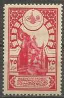 Turkey - 1916 Palace Sentry 25pi  MNH **    Mi 480   Sc 434 - 1858-1921 Ottoman Empire