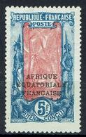 French Congo, Bakalois Woman, Overprint, 5f. 1924, MH VF - French Congo (1891-1960)