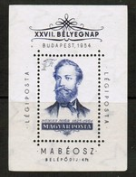 HUNGARY   Scott # C 157** VF MINT NH Souvenir Sheet (SS-388) - Hungary