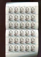 Belgie 1965 1323 Frans Snyders Painting ASLK Luppi Full Sheet MNH Plaatnummer 2 - Full Sheets