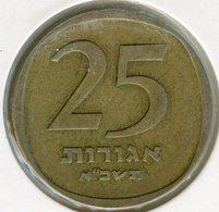Israel 25 Agorot 5721 1961 KM 27 - Israel