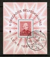 HUNGARY   Scott # 486 VF USED Souvenir Sheet (SS-390) - Hungary
