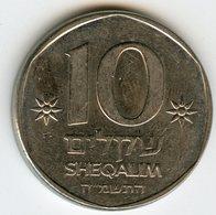 Israel 10 Sheqalim 5745 1985 KM 109 - Israel