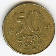 Israel 50 Sheqalim 5744 1984 KM 139 - Israel