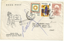 BENGAL.  INDIA  1978 ST.  POSTALE  X  PRATO  FI- MITT.  SCONOSCIUTO - India