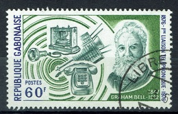Gabon, Graham Bell, Inventor Of Telephone, 1976, VFU - Gabon