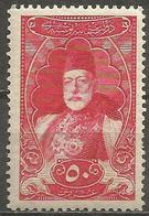 Turkey - 1916 Mohammed V 50pi  MNH **    Mi 481   Sc 437 - 1858-1921 Ottoman Empire