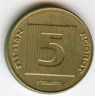Israel 5 Agorot 5747 1987 KM 157 - Israel