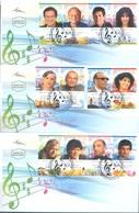 ISRAEL - FDC - 22.4.2009 - ISRAEL MUSIC - Yv 1962-1973 - Lot 19306 - FDC