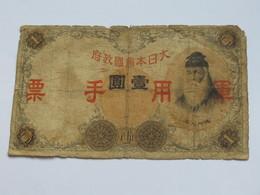 1 Yen à Identifier - Japon - Japan **** EN ACHAT IMMEDIAT **** - Japan