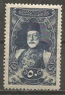 Turkey - 1916 Mohammed V 50pi  MNH **    Mi 482   Sc 438 - 1858-1921 Ottoman Empire