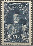 Turkey - 1916 Mohammed V 50pi  MLH *    Mi 482   Sc 438 - 1858-1921 Ottoman Empire