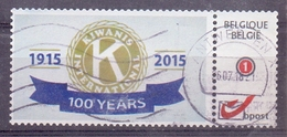 België - Duostamp - 23015 - Kiwanis International - Zonder Papierresten - Usati