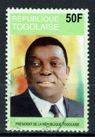 Togo, President Eyadema, 50f., 2004, VFU  Nice Postmark - Togo (1960-...)