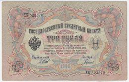 Russia P 9 C - 3 Rubles 1905 - Fine - Russia