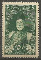 Turkey - 1916 Mohammed V 50pi  MNH **    Mi 483   Sc 439 - 1858-1921 Ottoman Empire