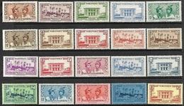 Martinique  1933   20 Diff MH To The 20fr   2016 Scott Value $17.05 - Martinique (1886-1947)