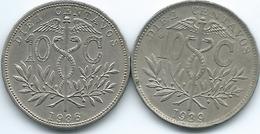 Bolivia - 10 Centavos - 1936 (KM179.1) & 1939 (KM179.2) - Bolivia