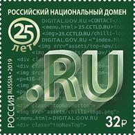 """Russia, 2019, National Domain In Russia """".RU"""" 1 Stamp - Ungebraucht"""