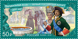 Russia, 2019, Marcial Waters, 1 Stamp - Ungebraucht