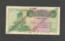 SYRIA 1939 BANQUE DE SYRIE ET DU LIBAN *SYRIE* 1 LIVRE SCARCE - Syrien