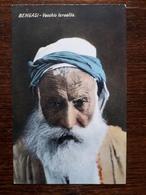 Libye. Bengasi. Vecchio Israelita - Libya