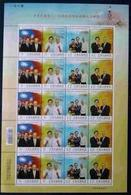 2012 13th President Of Republic China Stamps Sheet National Flag Train Ship Plane 101 Theater Dove Map Globe - History