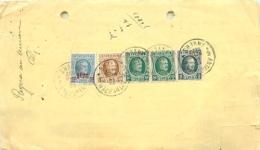 Belgique. TP 193, 194 (x 2), 203 + 248  Reçu 714 Fr  Antwerpen   1927 - 1922-1927 Houyoux