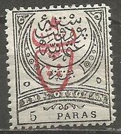 Turkey - 1917 Large Crescent Overprint 5pa  MH *    Mi 509   Sc 472 - 1858-1921 Ottoman Empire