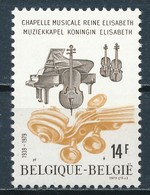 °°° BELGIO - Y&T N°1958 - 1979 MNH °°° - Belgium