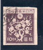 JAPON 1947-8 O - 1926-89 Empereur Hirohito (Ere Showa)