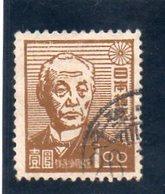 JAPON 1947 O - 1926-89 Empereur Hirohito (Ere Showa)