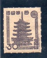 JAPON 1946-7 * - 1926-89 Empereur Hirohito (Ere Showa)