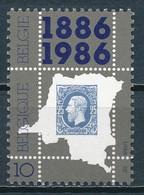 °°° BELGIO - Y&T N°2199 - 1986 MNH °°° - Belgio