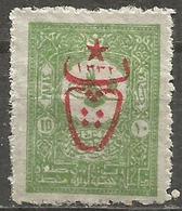 Turkey - 1917 Internal Post Overprint 10pa  MH *    Mi 531   Sc 487 - 1858-1921 Ottoman Empire