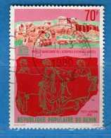 (Us3) ) BENIN ° 1978 - Aériens - U.N.E.S.C.O. - Yvert. 286.  Vedi Descrizione. - Benin – Dahomey (1960-...)